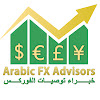 Arabic FX Advisors