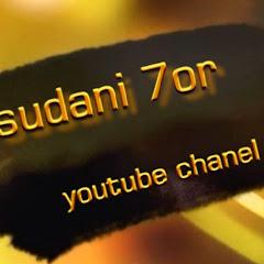 Sudani hor