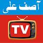 Asif Ali TV