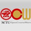 NCTU OCW