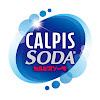 「カルピスソーダ」公式チャンネル