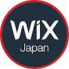 Wix 日本語