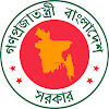 Ministry of Power, Energy & Mineral Resources, Bangladesh