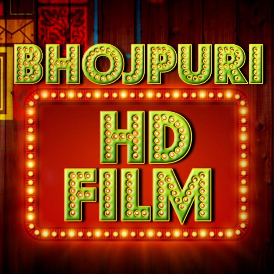 Hd-Film