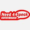 Школа иностранных языков в Казани Need4Speak School! Подпишитесь на канал --〉