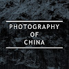 Photography of China