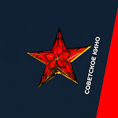 Классика советского кино (официальный канал) Channel Videos