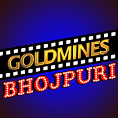 GoldminesBhojpuriMovies's channel picture