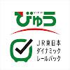 JR東日本国内ツアー 公式チャンネル