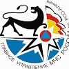ГУ МЧС России по РСО-Алания