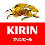 キリンビール / KIRIN BEER