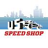 US SPEED SHOP