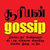 Sooriyan Gossip