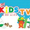 LIL KIDS TV