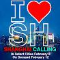shanghailicious