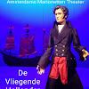 Amsterdams Marionetten Theater - bij de Nieuwmarkt