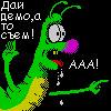 ZXAAA Demo ZX Spectrum