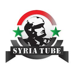 Syria Tube