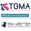 Thaigarment - TGMA
