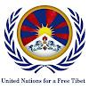 Tibetan Peace
