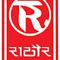 Rathore Cassettes