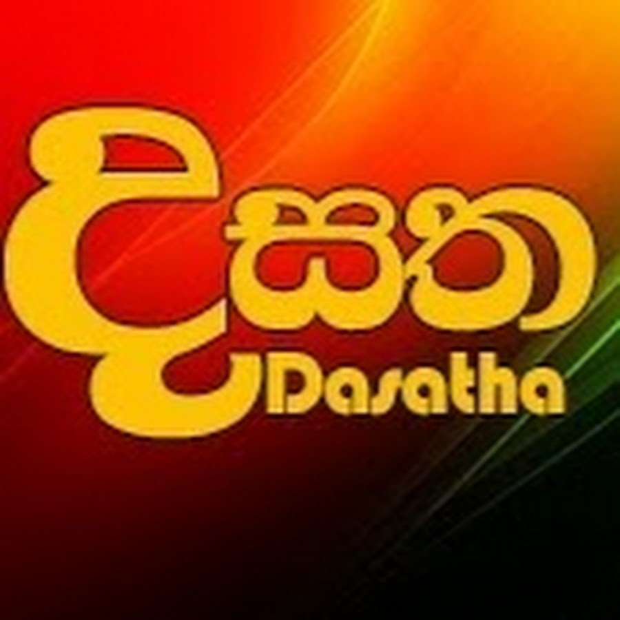 Image result for dasatha chamari abeysinghe