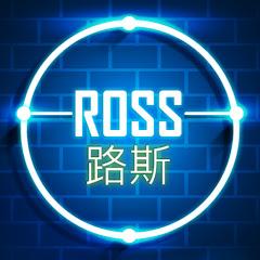 ROSS ??