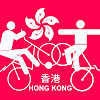 hkicycling