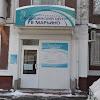 """Многопрофильный медицинский центр """"В Марьино"""""""