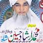 Peer Of Murarra Shareef