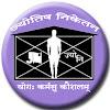 Jyotish Niketan