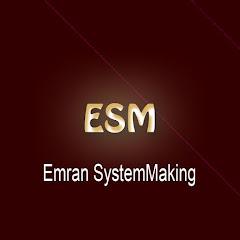 Emran SystemMaking