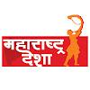 Maharashtra Desha