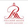 Rusmuseum Onlineshop