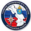 ГУ МЧС России по АО