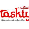 TasktyME