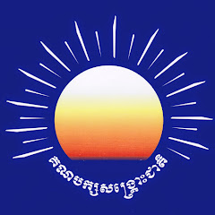 Cambodia National Rescue Party