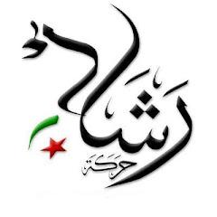 Rachad Algeria