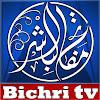 Bichri TV International - HD