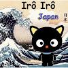 IrôIrô Japan - a vida no Japão