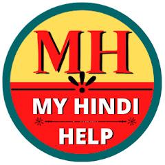 Tech One Hindi