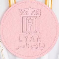 ليان ناصر – LYAN MAKEUP