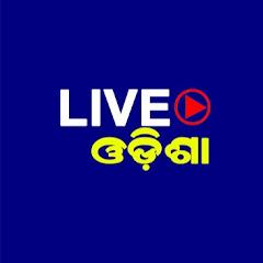 Live Odisha News