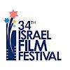 ISRAEL FILM FESTIVAL in Los Angeles