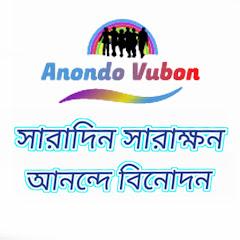 Anondo Vubon