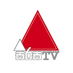Sirasa TV