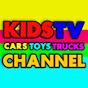 Learn Street Vehicles | Car Cartoons | Emergency Vehicle Names For Kids | Police Car Cartoons