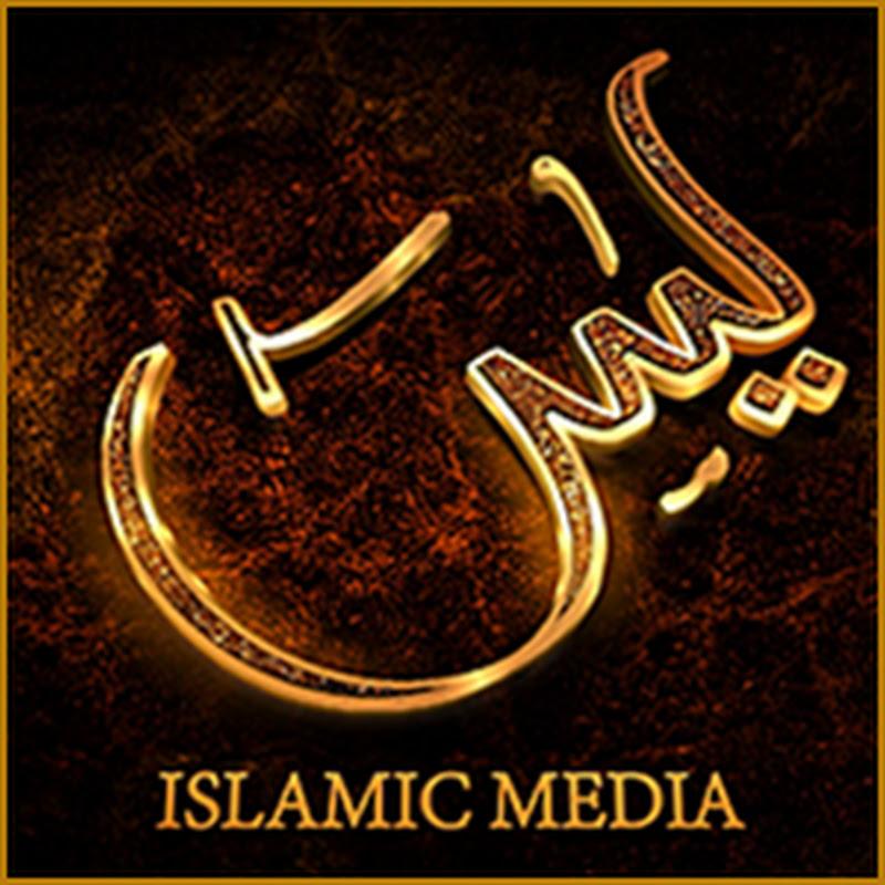 Yaseen Media
