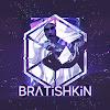 Bratishkin
