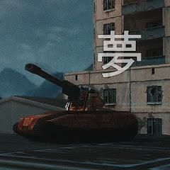 Graphics Anime 愛